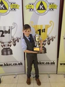 Ben + Martin Hines Trophy